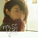 Découvrez le PV en version courte de «miss you» d'Ieiri Leo