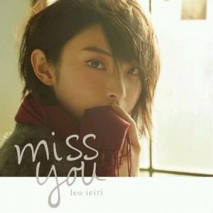 Ieiri_Leo_-_miss_you_limited