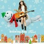 Rihwa dévoile le PV pour son single «Snowing Day»