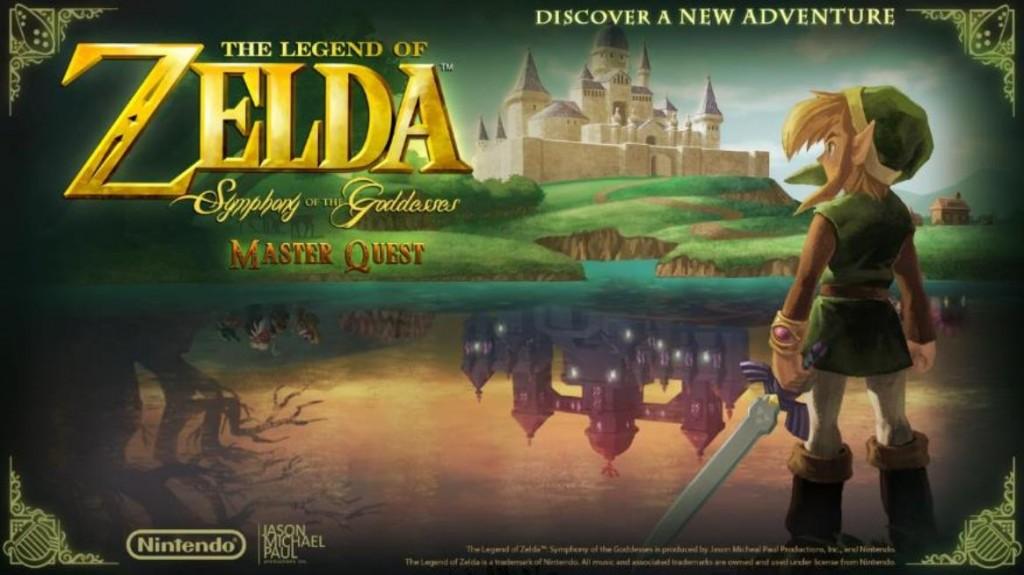 Zelda_Goddesses_Master_Quest_2015