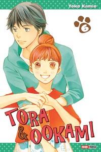 tora-ookami-6