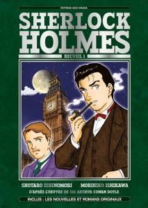 Sherlock_Holmes_01_Isan