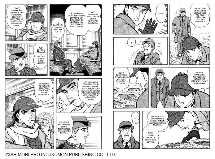 Sherlock_Holmes_02_Isan
