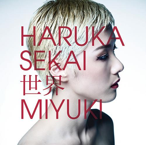 Haruka_to_Miyuki_Sekai_cover