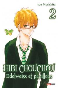 hibi-chouchou-2