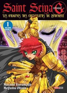 saint-seiya-episode-g-double-1
