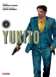 yukito-4