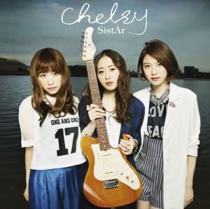Chelsy_-_SistAr_reg