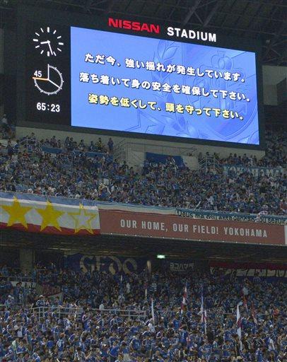 Earthquake_Japan_2015
