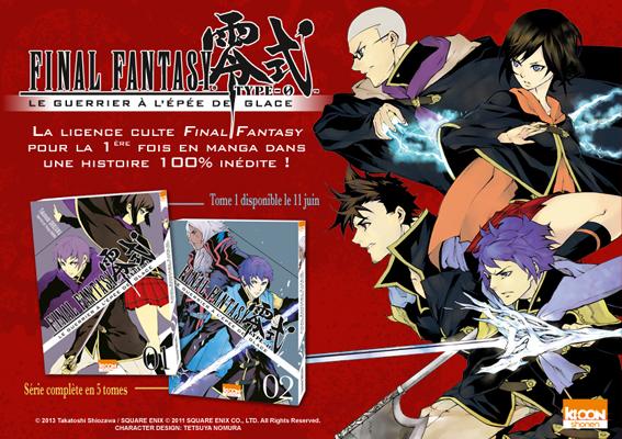 FF_Type_0_manga_Ki-oon