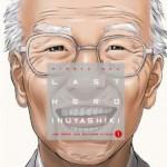 «Last Hero Inuyashiki» : l'auteur de «Gantz» fait son come-back chez Ki-oon