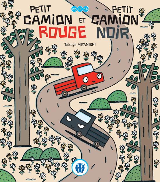 Petit_Camion_Noir_nobi-nobi