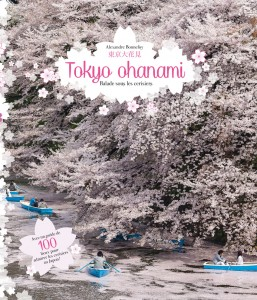 Tokyo_ohanami_couverture