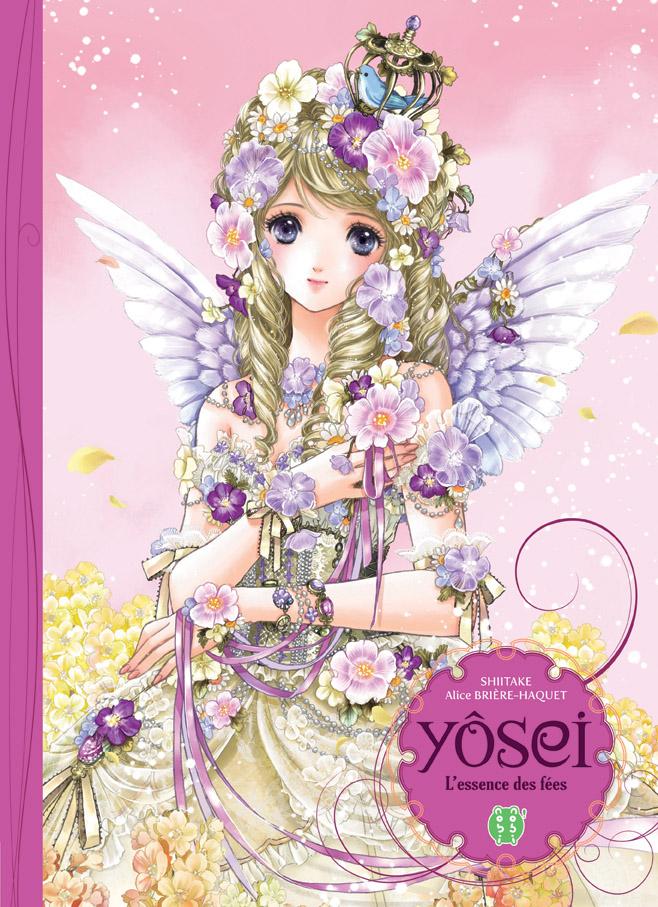 Yosei_01_nobi_nobi