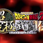 Dragon Ball Z Extreme Butôden : le mode «Team Battle» en vidéo