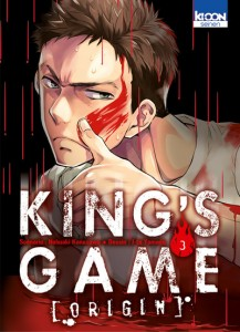 king-game-origin-3