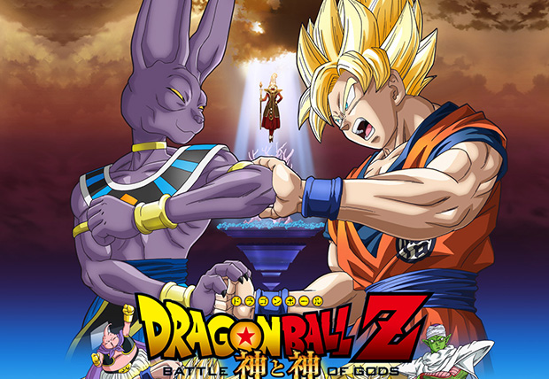 Dragon_Ball_Z_Battle_Of_Gods_01