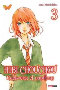 hibi-chouchou-3