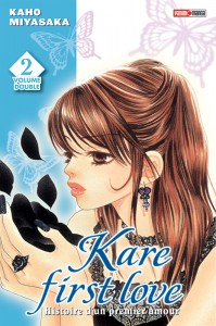 kare-first-love-double-2