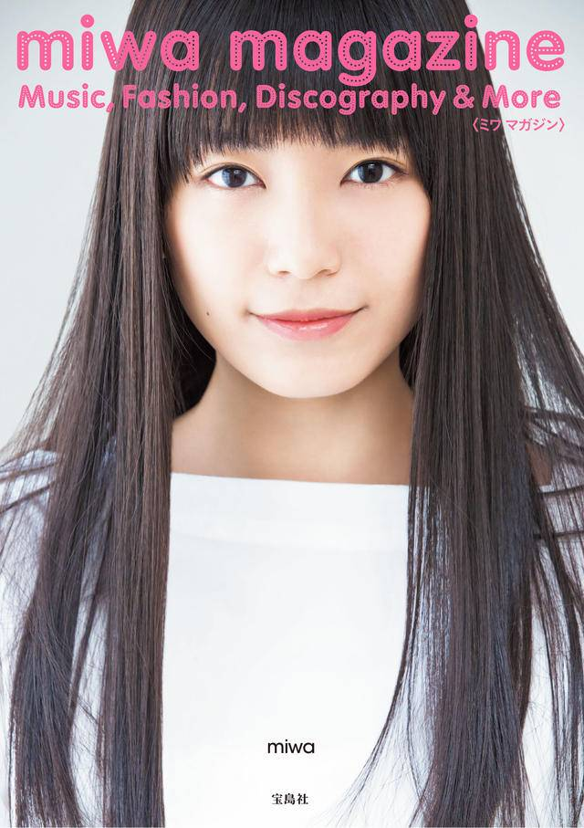 miwa_photostyle_book_cover