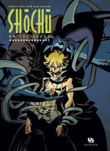 shochu_1