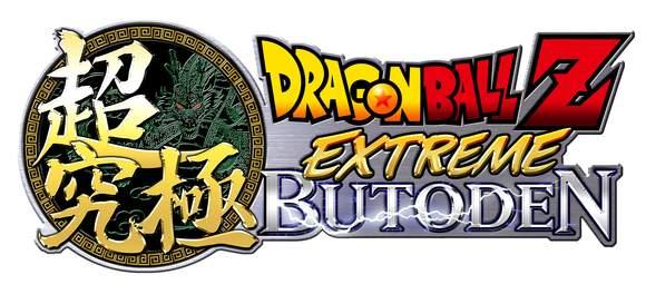 DBZ_Extreme_Butoden_02