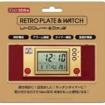 Une coque rétro «Game & Watch» pour la New 3DS au Japon !
