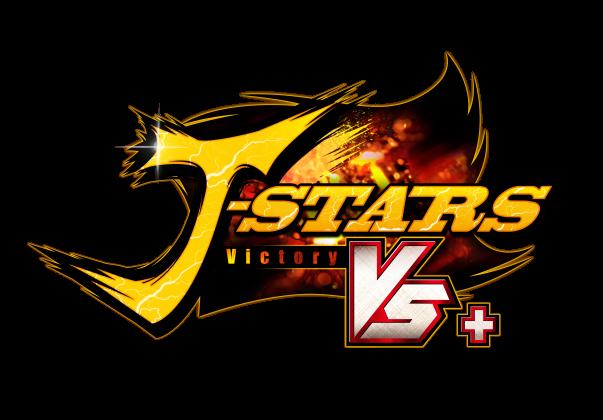 J-Stars_Victory_VS+_logo