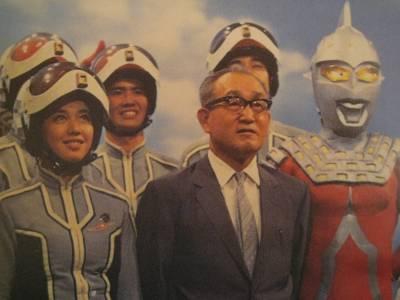 Tsuburaya_Eiji_Ultraman