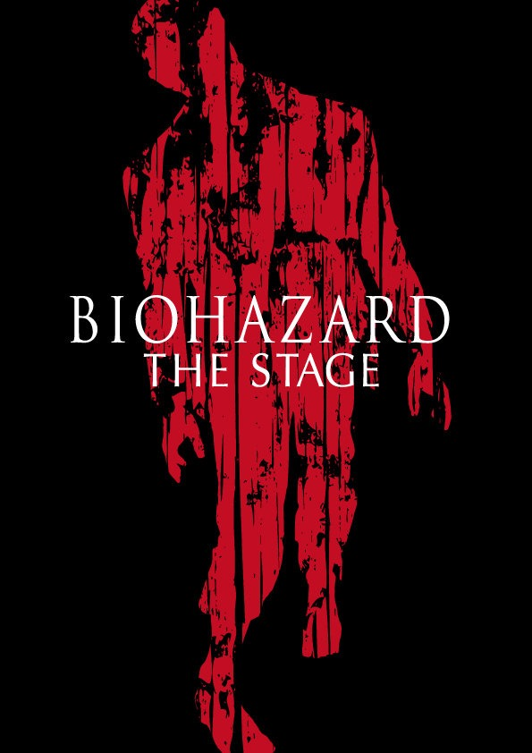 Biohazard_the_stage_poster