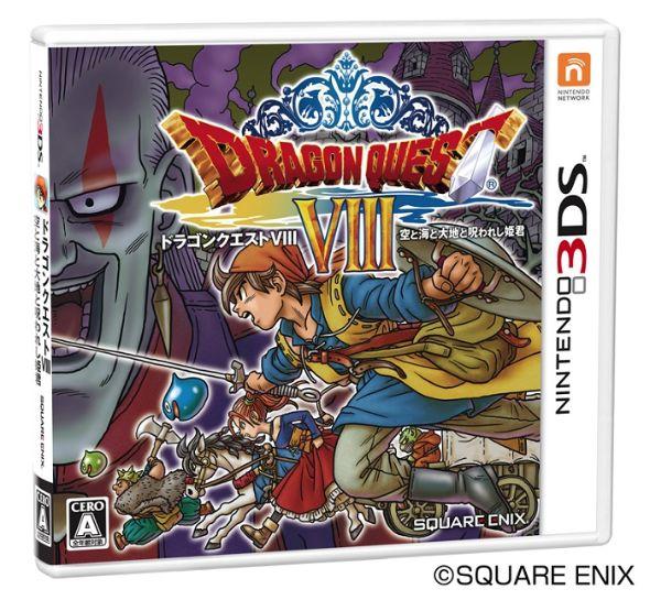 Dragon_Quest_VIII_3DS