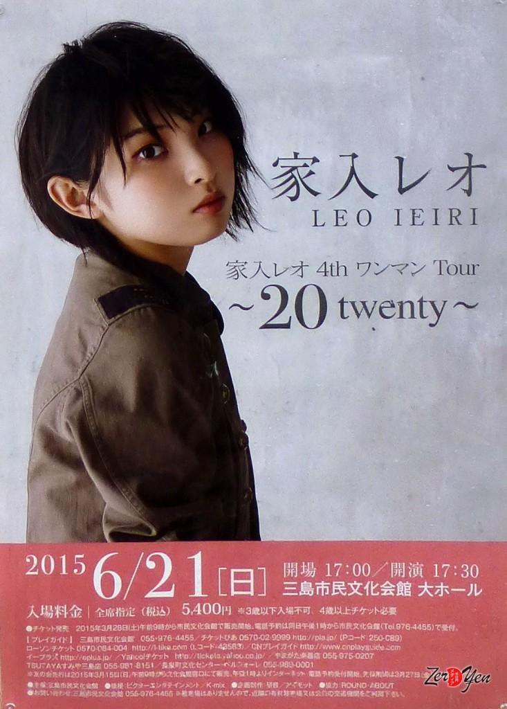 Ieiri_Leo_Mishima_01_OK