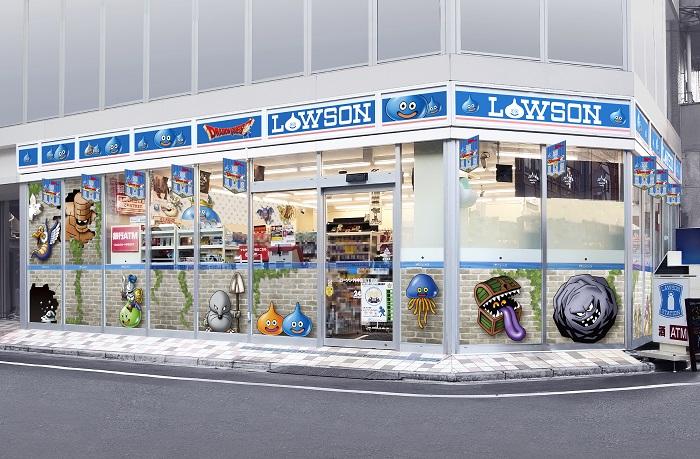 Lawson_DraQue_shop_01