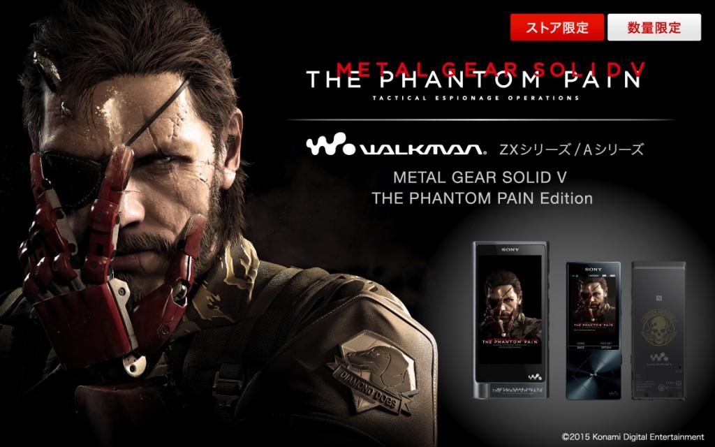 Metal_Gear_Solid_The_Phantom_Pain_walkman_03