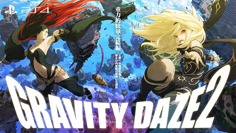 Gravity_Rush_2_02