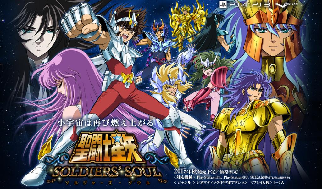 Saint_Seiya_Soldiers_Souls