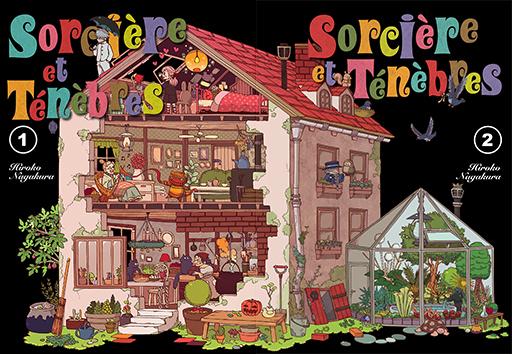 Sorciere_et_Tenebres_komikku_02