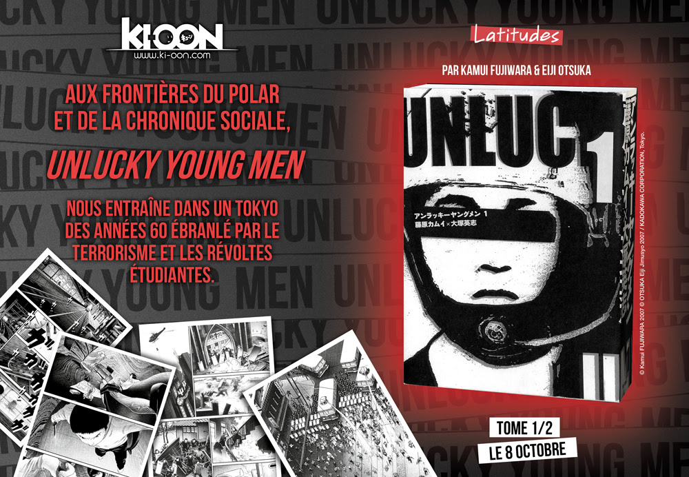 Unlucky_Young_Men_Ki-oon_01
