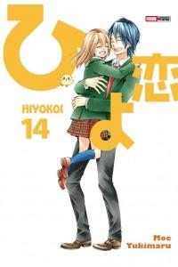 hiyokoi-14