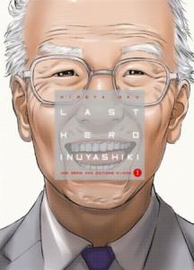 last-hero-inuyashiki-1