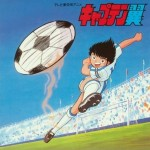 L'intégrale de « Captain Tsubasa » (« Olive et Tom ») disponible en streaming légal