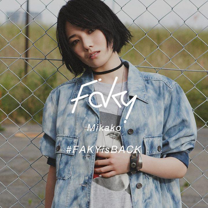 FAKY_2015_Mikako