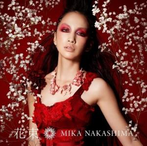 Nakashima_Mika_-_Hanataba_limited
