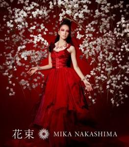 Nakashima_Mika_-_Hanataba_regular