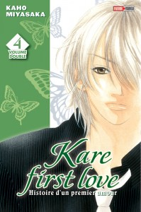 kare-first-love-double-4