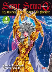 saint-seiya-episode-g-double-4