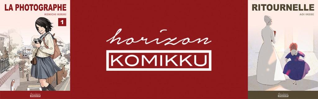 Collection_Horizon_Komikku