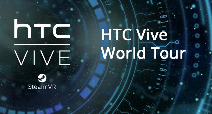 HTC-Vive_WT_03