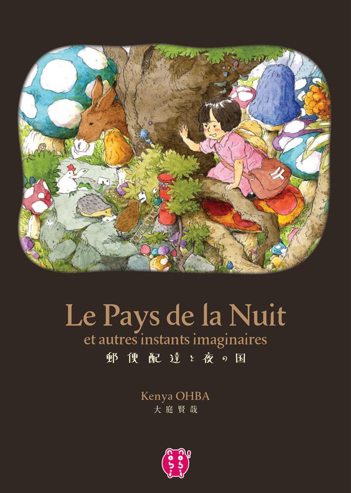 Le_Pays_de_la_Nuit_nobi-nobi