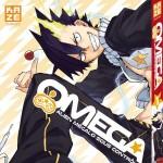 Kazé Manga annonce «Omega – Alien Mégalo Sous Contrôle»